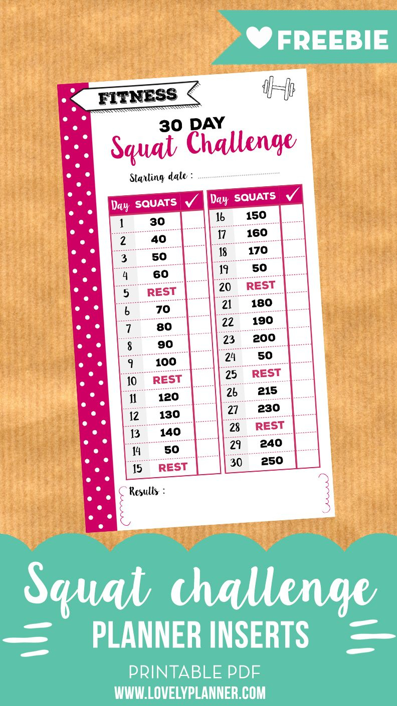 30 Day Squat Challenge Free Printable Insert For Personal Regarding 30 Day Squate Challenge Printable