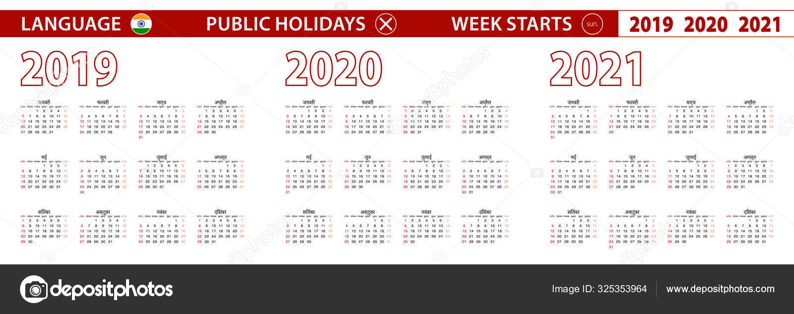 ᐈ Hindi Alphabet With English Translation Stock Icon Regarding Georgia State University 2021 2021 Calendar