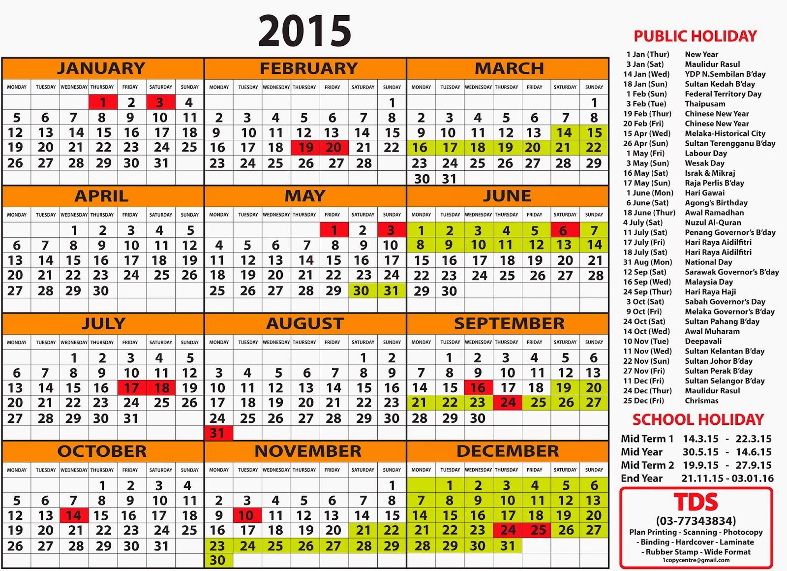 Tds With Regard To 2015 Doe School Calendar