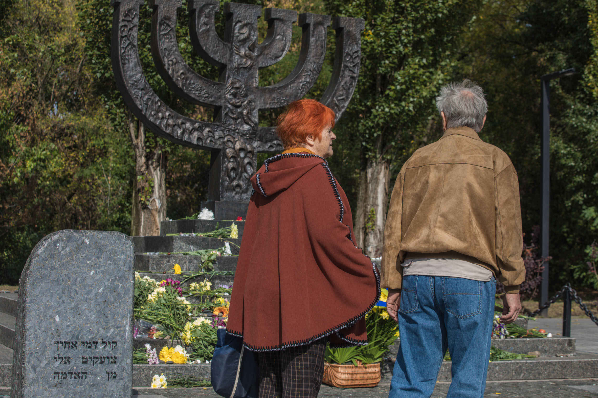 The Jews Of Ukraine. Who Are They? • Ukraїner Within What Year Is It According To Jews