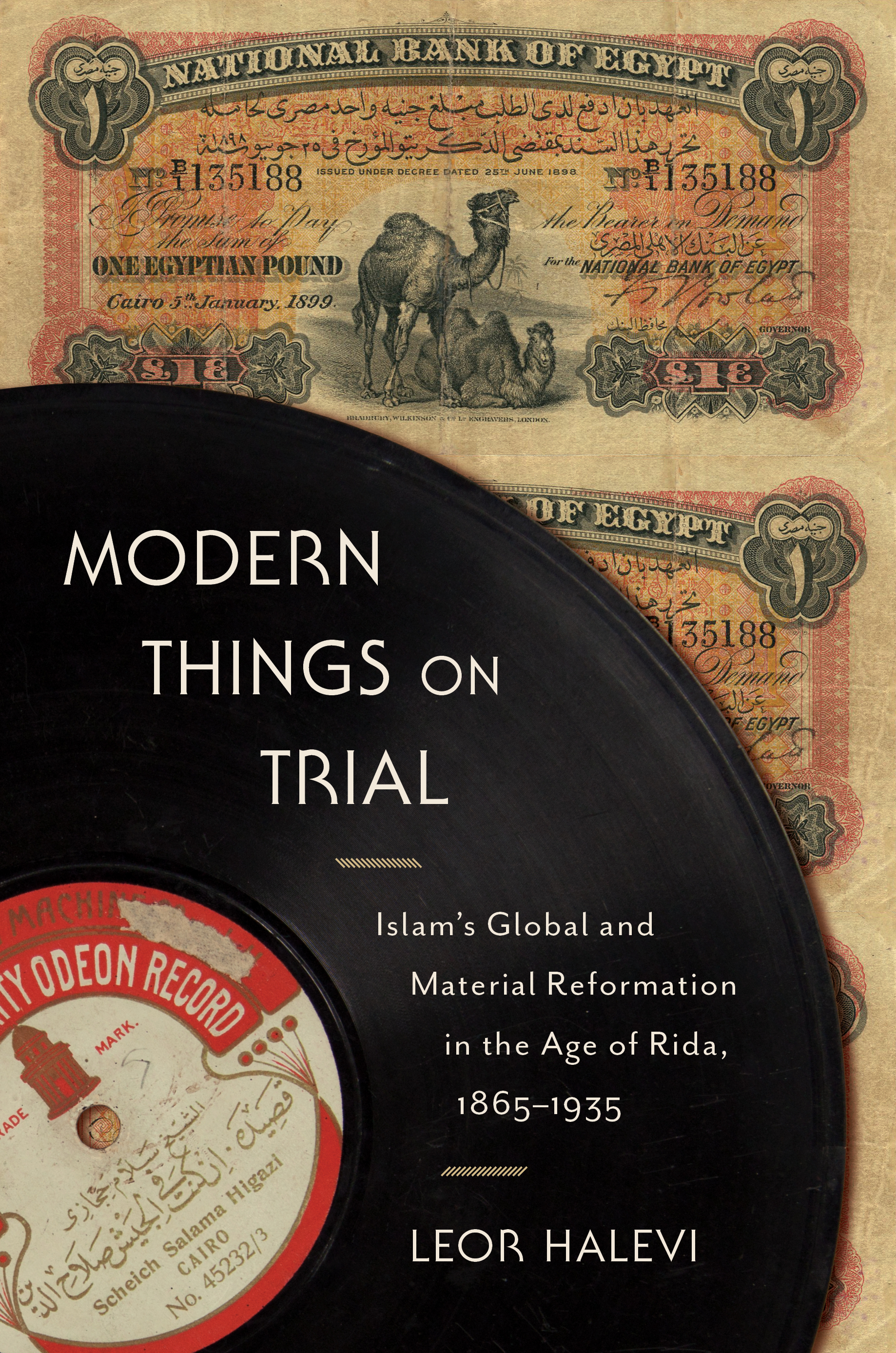 Webinar] Modern Things On Trial - Islam's Global And Inside Rida Institute Of Technology Calander