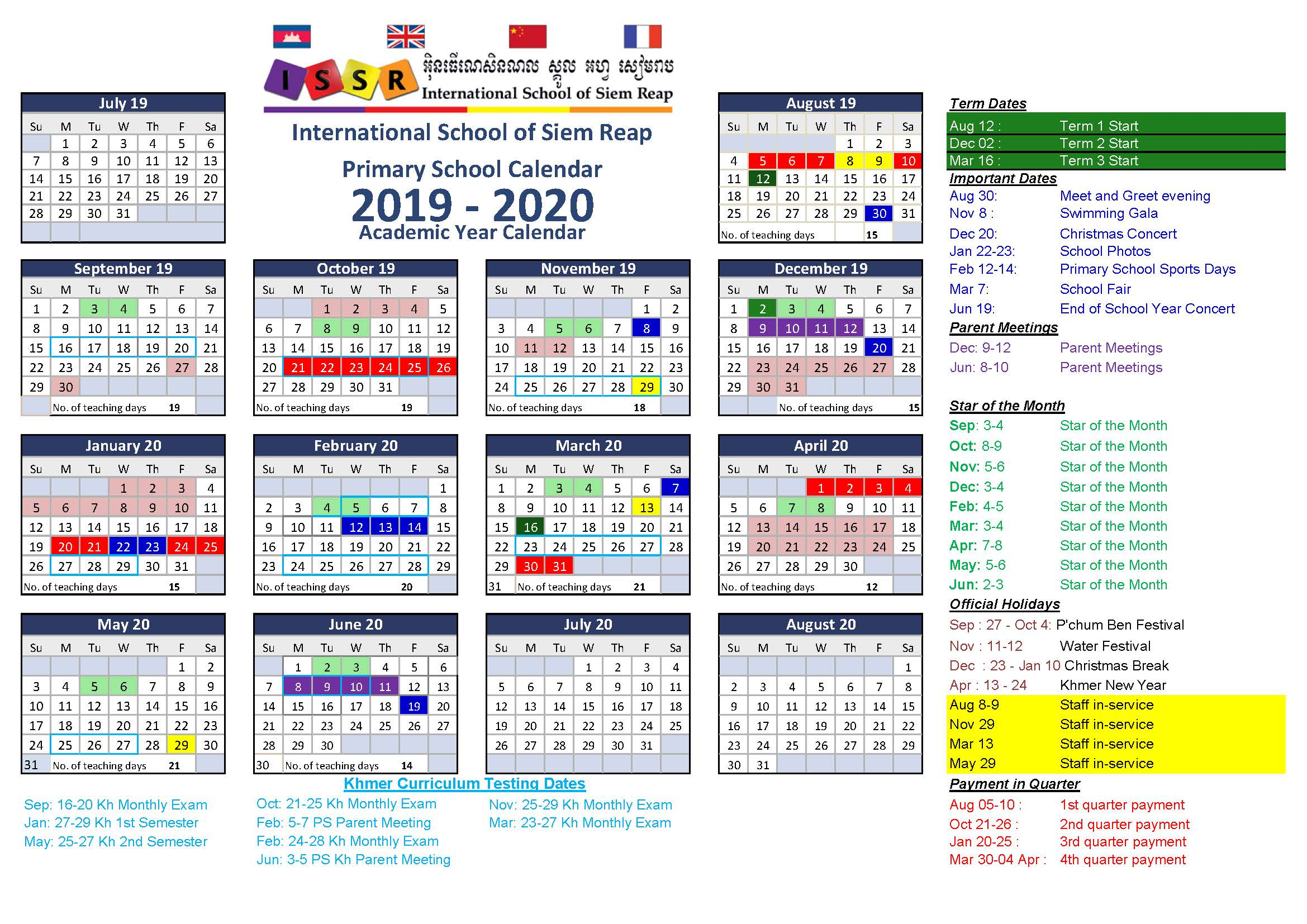 Primary School Calendar – International School Of Siem Reap Within San Rafael School District Calendar
