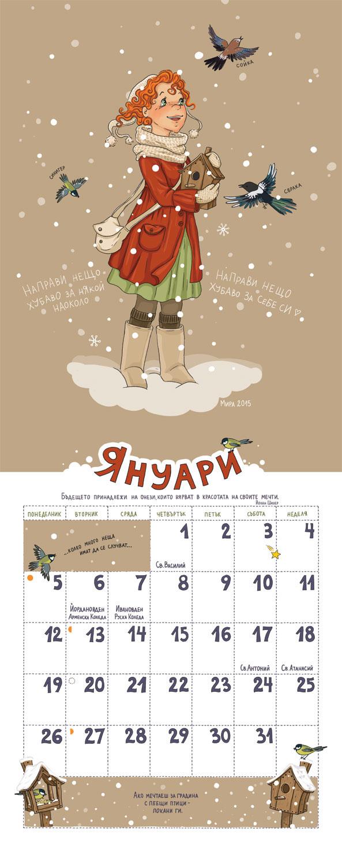 Calendar 2015 On Behance For Add Seasons To Google Calendar