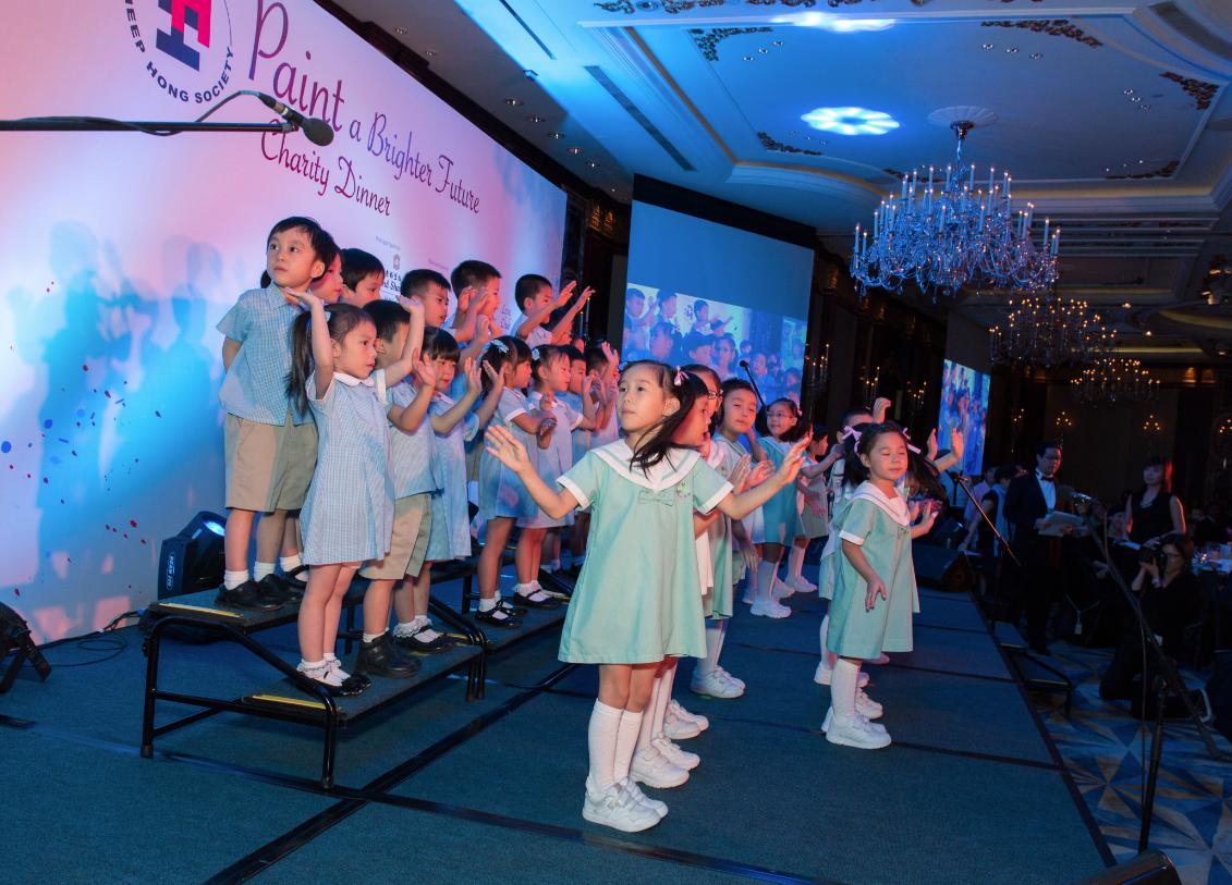 Heep Hong Society Charity Dinner – 右思維國際幼兒園暨幼稚園 Within East Orange School District Calendar 2021