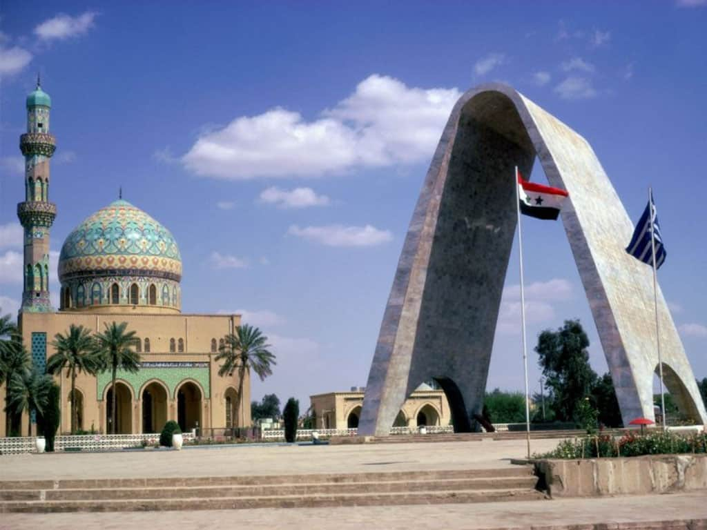 Iraq Facts, Worksheets, People, Geography, History With Regard To The Beginning Of The Muslim Calendar Is The Western Year