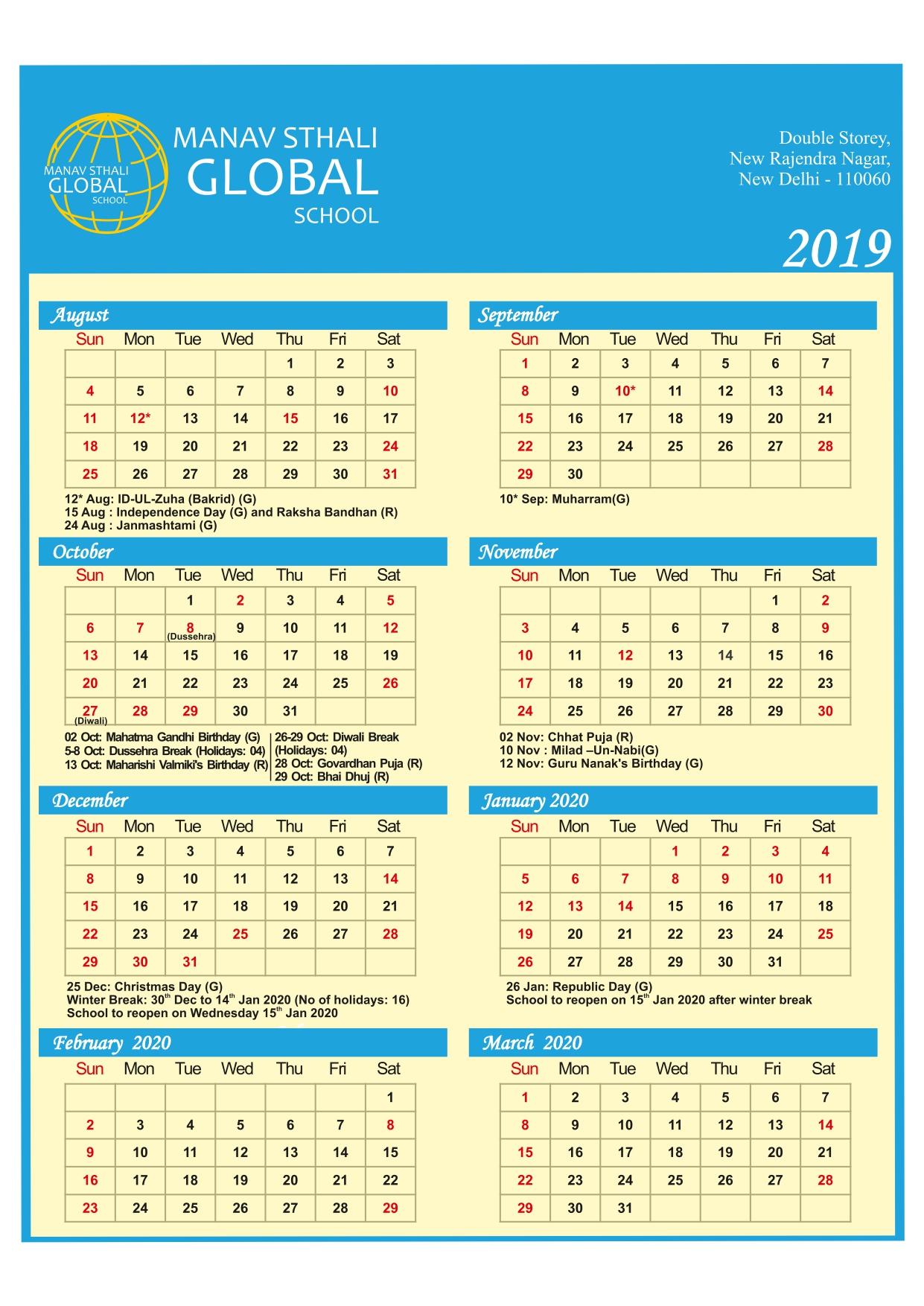 School Holidays – Manav Sthali Global School For St. Charles Community College Summer 2021 Calendar
