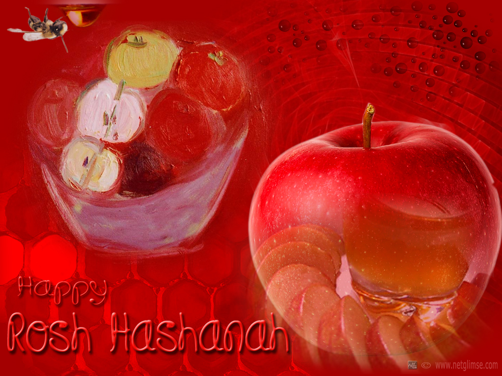 Send Free Online Invitations And Announcements:: Rosh With What Year Is It According To Jewish Calendar