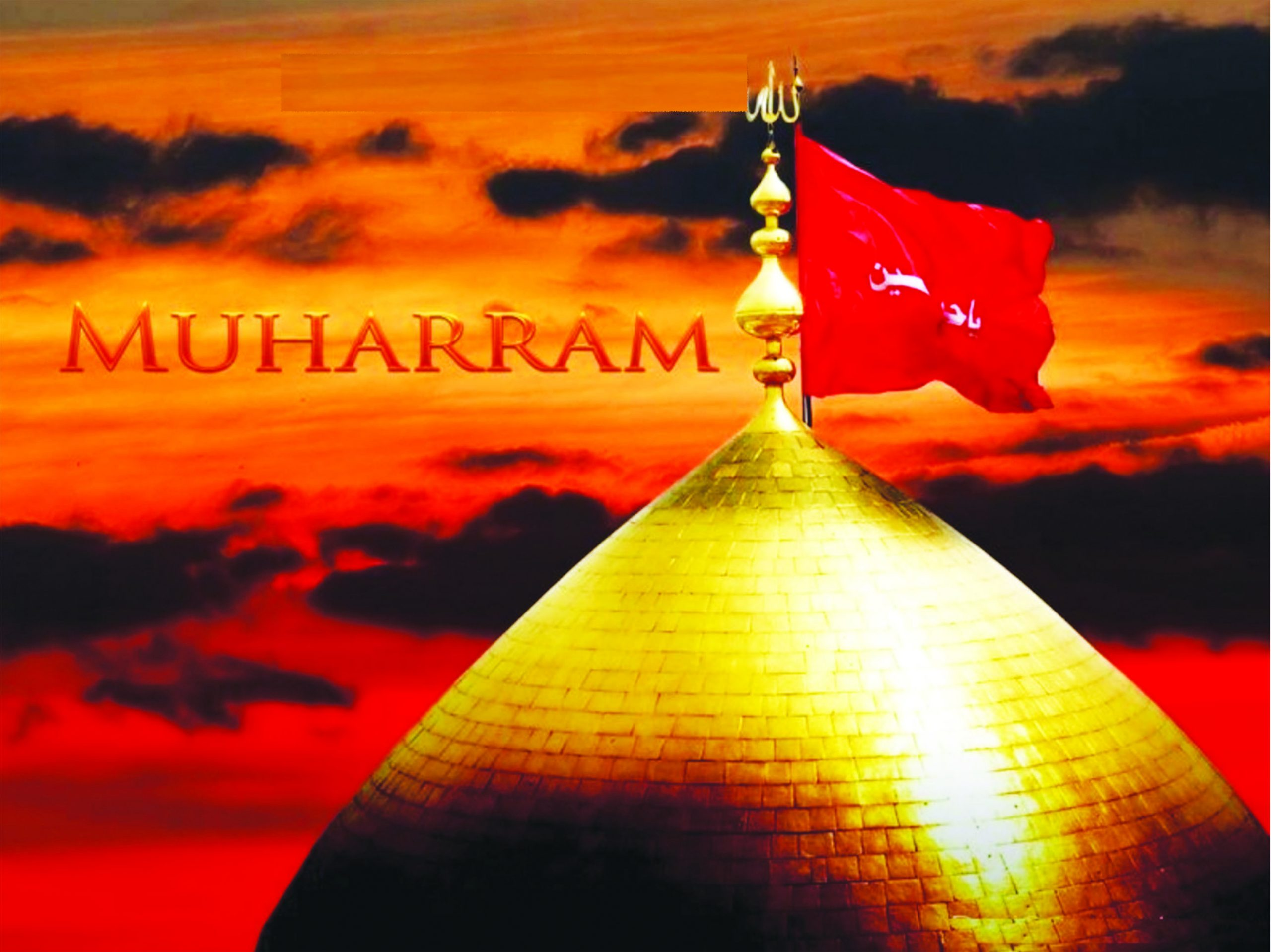 With Muharram Upon Us, We Recall Imam Hussein's (A.s For The Beginning Of The Muslim Calendar Is The Western Year