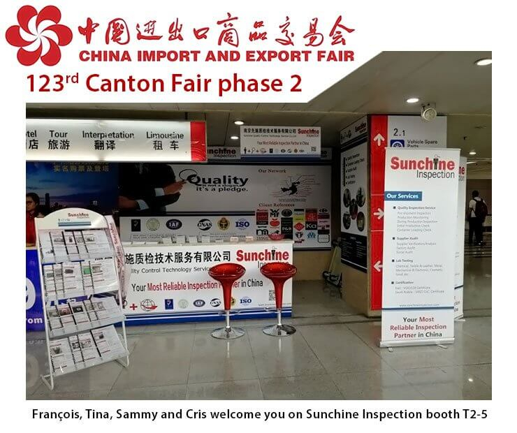 Canton Fair Phase 2 Begins Tomorrow – Sunchine Inspection With Canton Trade Days 2021 Schedule